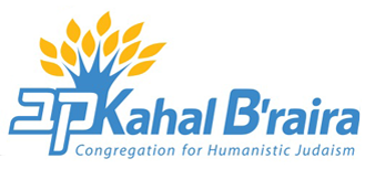 logo for Congregation Kahal B'raira